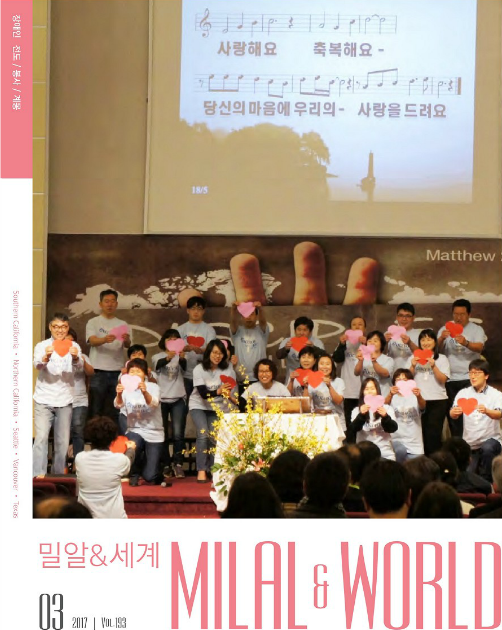 milal_world_201603.png
