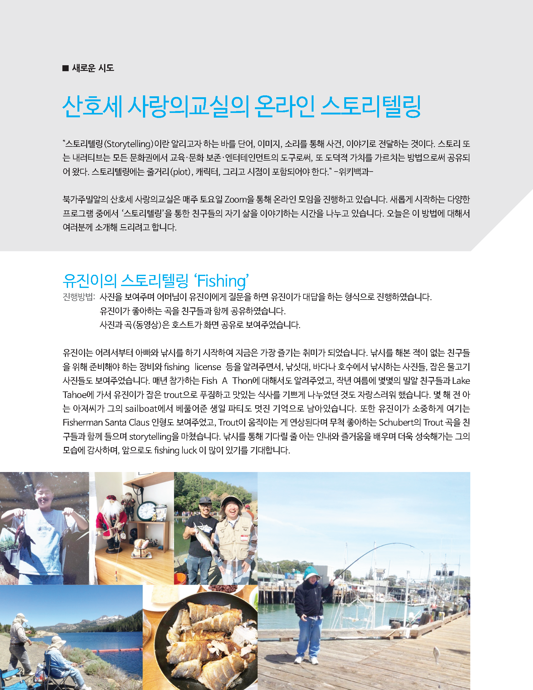m&w 2020 10 w - color_Page_12.png